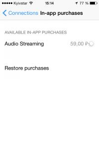 Аудио стриминг foobar2000 на iphone, ipad, ipod