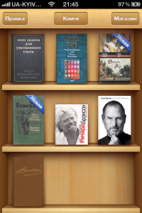 iBooks - iOS 5