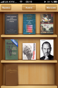 iBooks - iOS 6