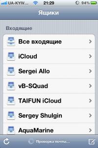 Mail приложение в iOS 5