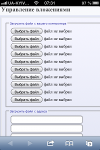 Safari input files iOS 6