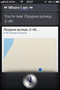 Определение местоположения ассистентом Siri в iOS 6