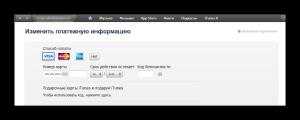 payment_information_appleid