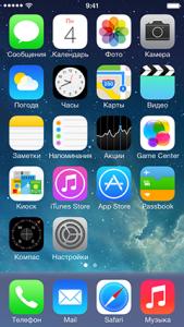 TS4515_03-icloud-home-screen-001-ru