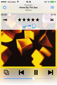 Аудио стриминг из foobar2000 на iphone, ipad, ipod. MonkeyMote 4 foobar 2000