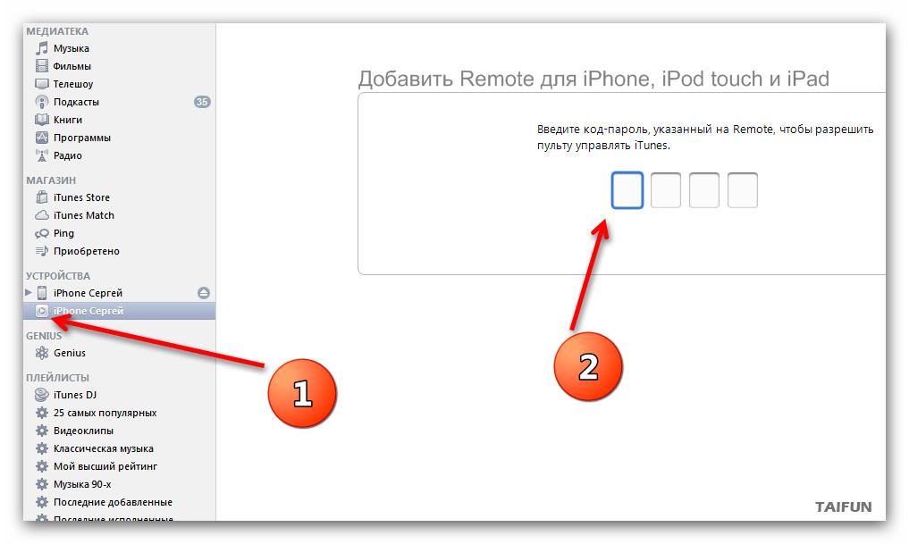 как управлять wi fi через телефон