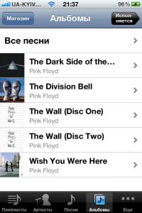 Музыкальный плеер - альбомы - iOS 5