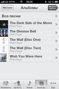 Музыкальный плеер - альбомы - iOS 6