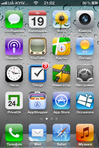 Home iOS 5