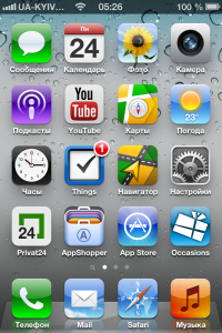Home iOS 6