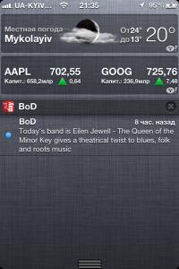 Центр уведомлений iOS 5