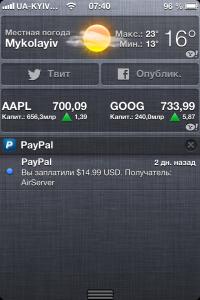 Центр уведомлений iOS 6