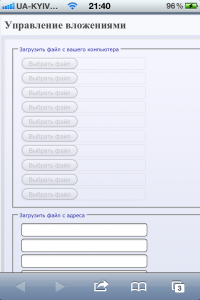 Safari input files iOS 5