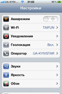 """Экран """"Настройки"""" iOS 5"""