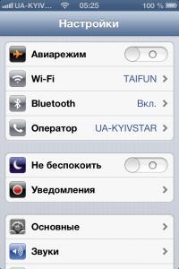 """Экран """"Настройки"""" iOS 6"""